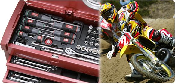 メールフォーム バイク 工具